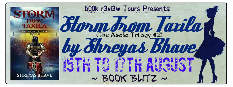 SpotLight-Storm From Taxila by Shreyas Bhave